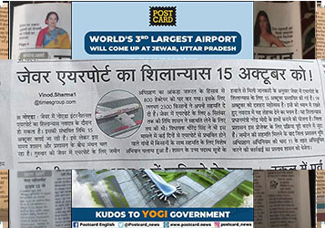 Newspaper image missing